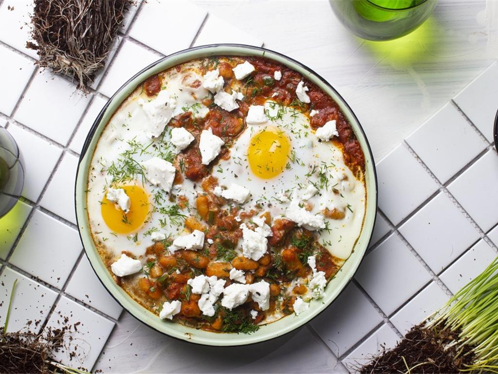 Golden Bacon Shakshuka